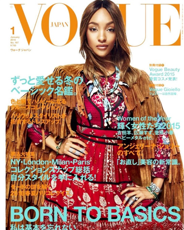 Jourdan Dunn X Vogue Japan
